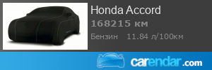 signature300x10034480.jpg